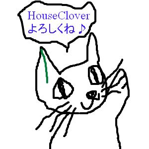 Cocolog_oekaki_2009_09_28_02_37