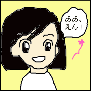 Cocolog_oekaki_2009_10_16_02_40