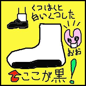 Cocolog_oekaki_2009_10_19_13_39