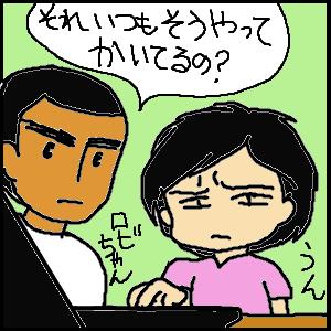 Cocolog_oekaki_2009_10_27_17_21