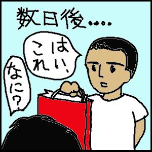 Cocolog_oekaki_2009_10_29_02_31