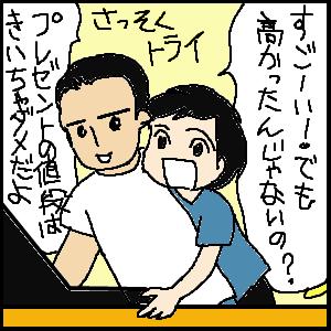 Cocolog_oekaki_2009_10_29_03_08
