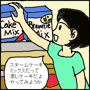 Cocolog_oekaki_2009_11_02_13_42