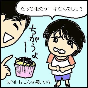Cocolog_oekaki_2009_11_02_18_23