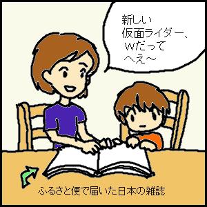 Cocolog_oekaki_2009_11_05_02_21