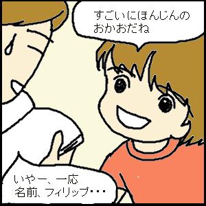 Cocolog_oekaki_2009_11_05_02_40