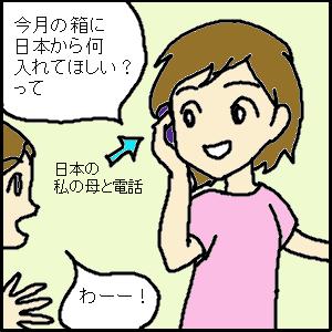 Cocolog_oekaki_2009_11_05_03_04