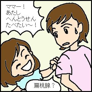 Cocolog_oekaki_2009_11_05_03_50