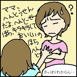 Cocolog_oekaki_2009_11_05_04_13