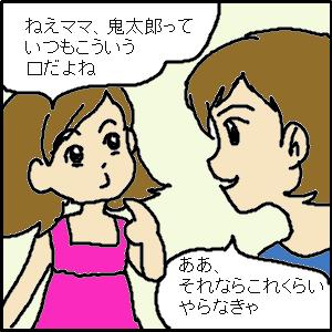 Cocolog_oekaki_2009_11_19_02_54