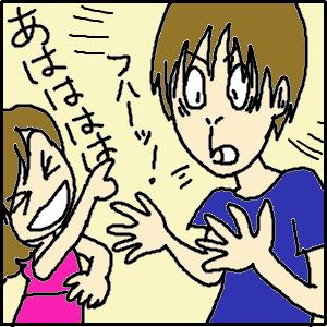 Cocolog_oekaki_2009_11_19_03_21