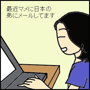 Cocolog_oekaki_2010_01_22_05_19