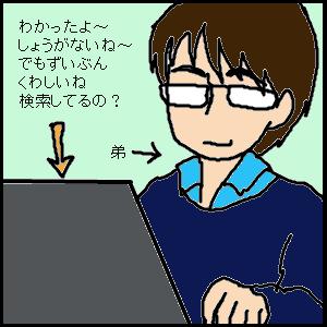 Cocolog_oekaki_2010_01_22_05_52