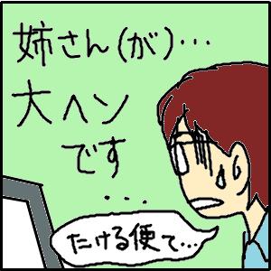 Cocolog_oekaki_2010_02_01_15_39