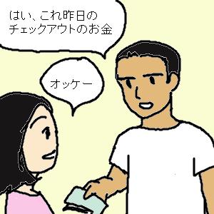 Cocolog_oekaki_2010_02_01_16_01