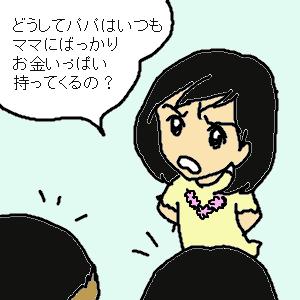Cocolog_oekaki_2010_02_01_16_11