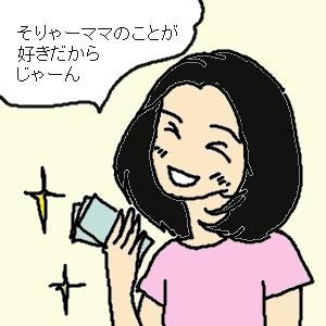 Cocolog_oekaki_2010_02_01_16_29
