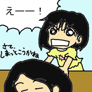 Cocolog_oekaki_2010_02_02_16_13