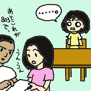 Cocolog_oekaki_2010_02_02_16_36