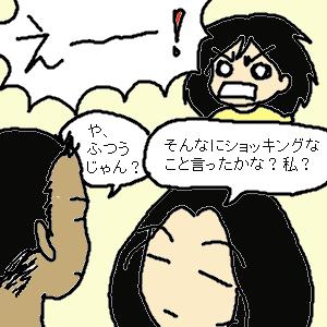 Cocolog_oekaki_2010_02_02_16_58