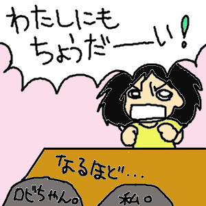Cocolog_oekaki_2010_02_02_17_14