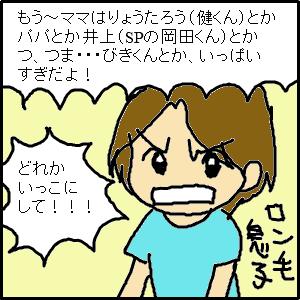 Cocolog_oekaki_2010_02_06_13_22