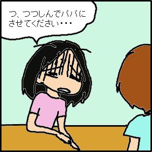 Cocolog_oekaki_2010_02_06_13_37