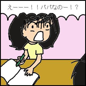 Cocolog_oekaki_2010_02_06_14_08