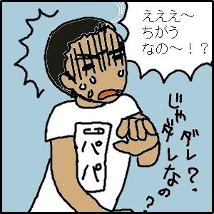 Cocolog_oekaki_2010_02_06_14_53