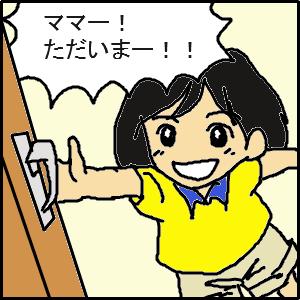 Cocolog_oekaki_2010_02_06_15_24