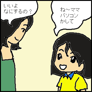 Cocolog_oekaki_2010_02_06_16_37