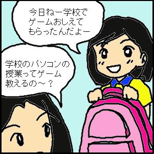 Cocolog_oekaki_2010_02_06_16_53