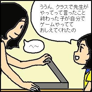 Cocolog_oekaki_2010_02_06_17_19