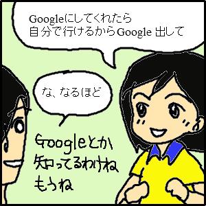 Cocolog_oekaki_2010_02_06_17_39