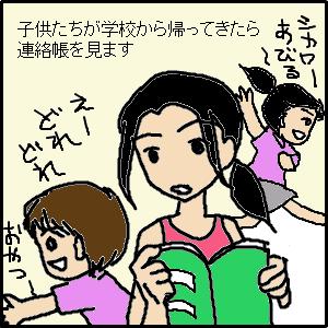 Cocolog_oekaki_2010_09_08_13_38