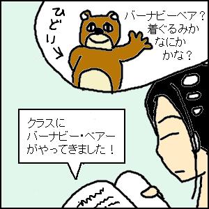 Cocolog_oekaki_2010_09_08_13_56