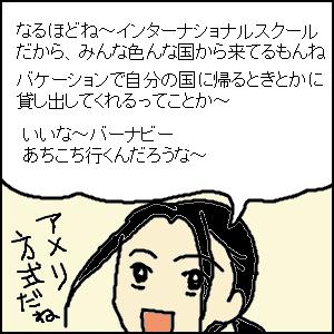 Cocolog_oekaki_2010_09_08_14_31
