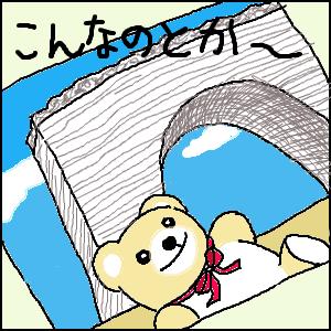 Cocolog_oekaki_2010_09_08_15_20