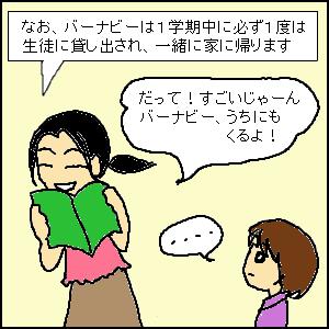 Cocolog_oekaki_2010_09_08_16_05