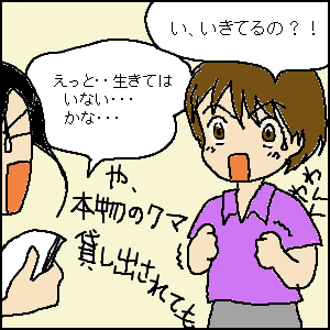 Cocolog_oekaki_2010_09_09_03_04