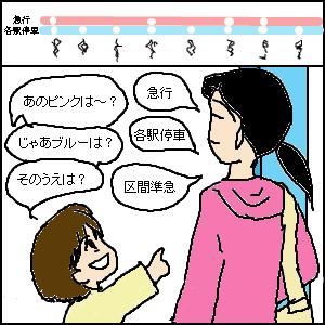 Cocolog_oekaki_2010_09_13_15_24