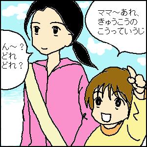 Cocolog_oekaki_2010_09_13_15_54