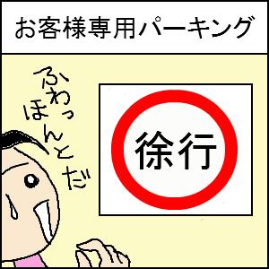 Cocolog_oekaki_2010_09_14_01_34