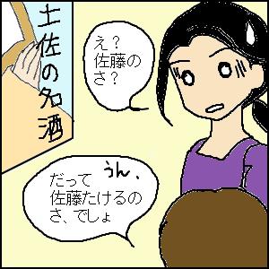 Cocolog_oekaki_2010_09_14_13_47
