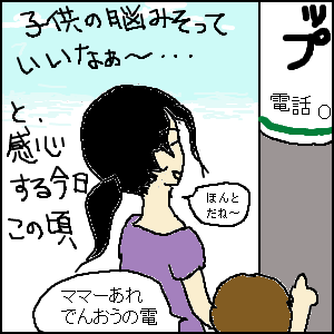 Cocolog_oekaki_2010_09_14_15_11