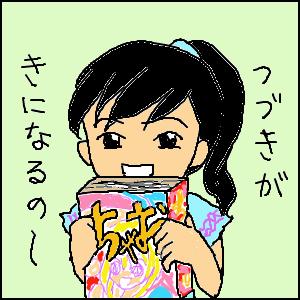 Cocolog_oekaki_2010_09_15_01_48