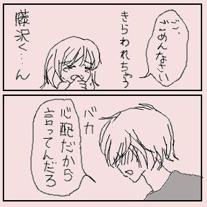 Cocolog_oekaki_2010_09_15_02_56