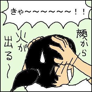 Cocolog_oekaki_2010_09_15_03_43