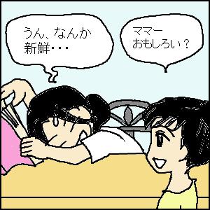 Cocolog_oekaki_2010_09_15_15_25