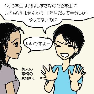 Cocolog_oekaki_2011_09_13_13_28